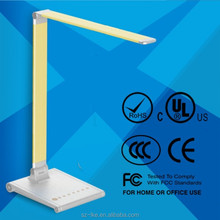 Rechargeable Dimmable Folding LED Desk Lamp