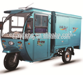 GOOD QUALITY electric cargo tricycle with closed cabin for express used yufeng factory sales