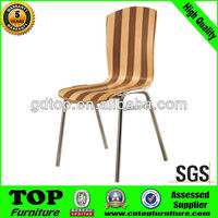 Stainless steel bentwood seat Restaurant Chair