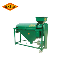 Mung Bean Green Bean Polishing Machine