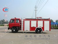 Brand new fire fighting truck inflatable fire truck 12000L capacity