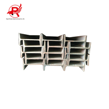 price of structural steel india h iron beam 280 h steel h channel