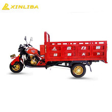 3 wheels heavy duty cargo tricycle for sale