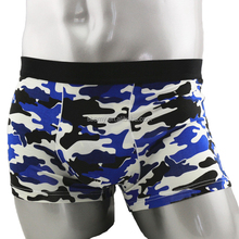 sbamy wholesale high quality bamboo camouflage underwear men boxers