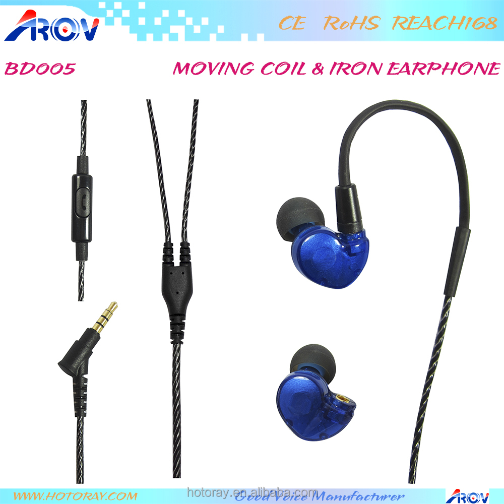 Lovely Child Headphone with Microphone Children's Headset dj songs mp3 free download for iphone 6