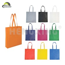 Hot new products made in china wholesale promotional shopping pp non woven bag