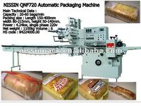 Automatic fish packing machine