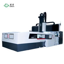 CNC Gantry -type boring and milling machine