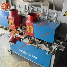 Wood Stick Slicer Machine|wood Sticks Slicing Machine|Round wood sticks machine