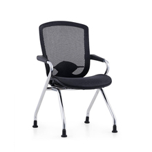 Comfortable Luxury Sliding Mesh Executive Office Meeting Chair Folded