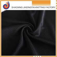 Superior quality honeycomb jersey fabric for Sportswear
