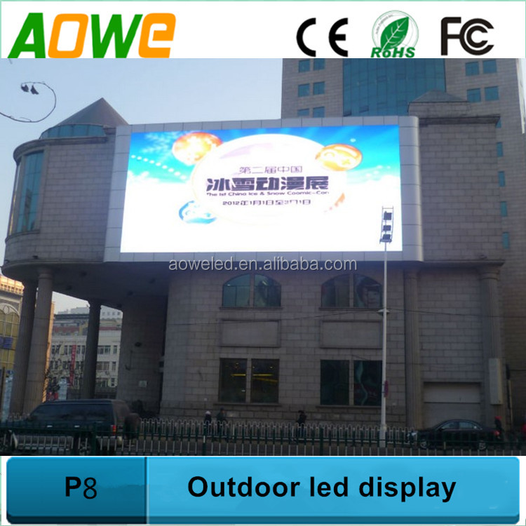 Exterior waterproof bright led sign/large digital led display board/outdoor wall mounted P8 LED screen