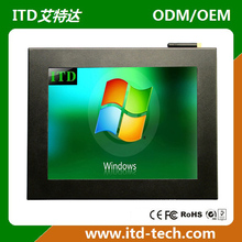 Chinese wholesale TFT LCD 17 inch all in one PC