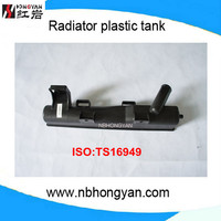 auto radiator plastic tank for CH and auto parts for new yorker/concorde/intrepid/lhs/vision,OEM:4592052