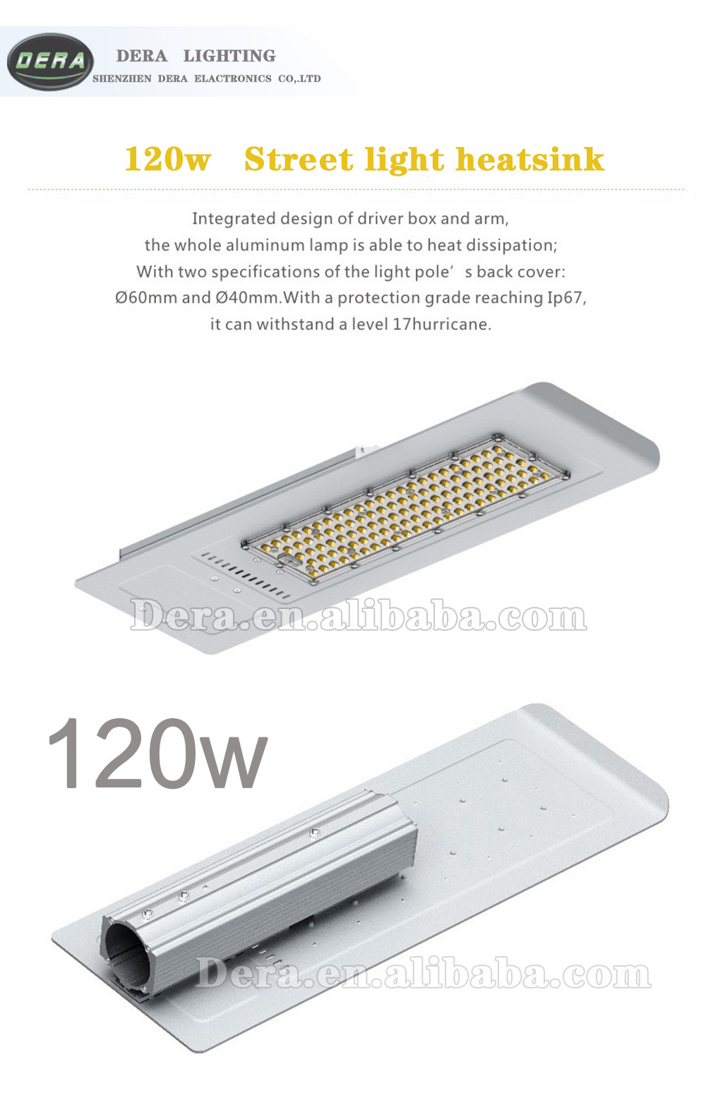 120w led street light price 120 watt led street light manufacturers price list