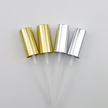 Factory aluminum fine mist perfume sprayer gold/silver color good quality