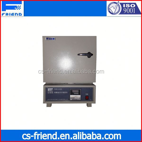 Fuel Oil Ash Content carbon black furnace/Ash Content