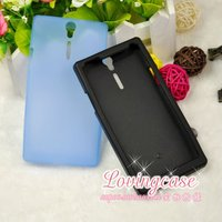 Napov - colorful silicon gel cover case for sony xperia s lt26i