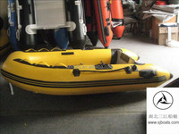 SANJ 2.3m-5m Inflatable Sports Boat for sale