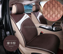 car seat protector, air mesh fabric for car seat cover, cool and breathable in summer with oeko-tex