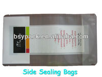 center sealing bag making