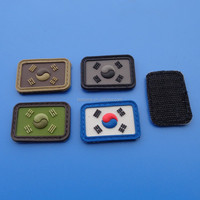 Korean Flag Patches, Small Clothes Patch Back