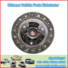 Original black clutch disc for Chery QQ 372
