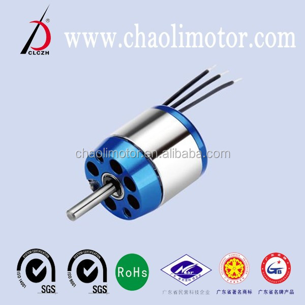 customized 7.4v 25mm CL-WS2225W BLDC motor for household electric fans and Small Household Electrical Appliance