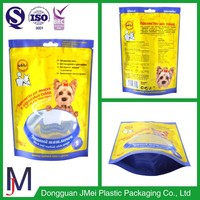 Dongguan packing wholesale pedigree dog food stand up pouch with zipper