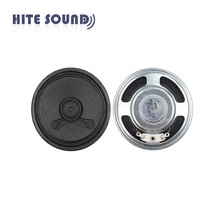 waterproof loudspeaker unit 57mm high end Speaker
