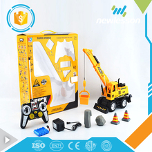 Hot sale children toys 8 channels rc engineering best price rc pulling truck for sale