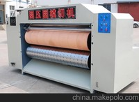 Automatic high speed 4 color paperboard rotary die cutting machine