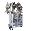 Brand New 350KG Liquid Packing Machine