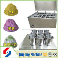 Commercial best seller model american ice cream machine