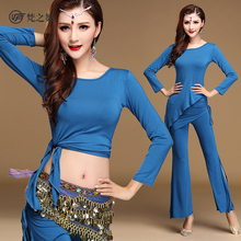 T-5150 New post women casual 2 piece costume belly dance