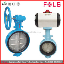 worm gear operation soft seat fire singal wafer butterfly valve