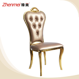 Good design luxury stainless steel wedding royal king throne chair