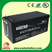 Rechargeable 12v ups battery,ups battery 12v 42ah for ups useage