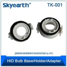Super quality hid xenon bulb h4 h7 adapter h1
