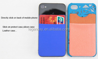 Custom logo printing silicone smart wallet / 3m adhesive sticker silicone card holder for all smart phones