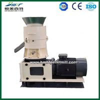 pig cattle home use coffee husk pellet machine