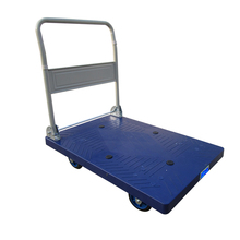 4 inch solid wheel platform trolley cart with PP flat