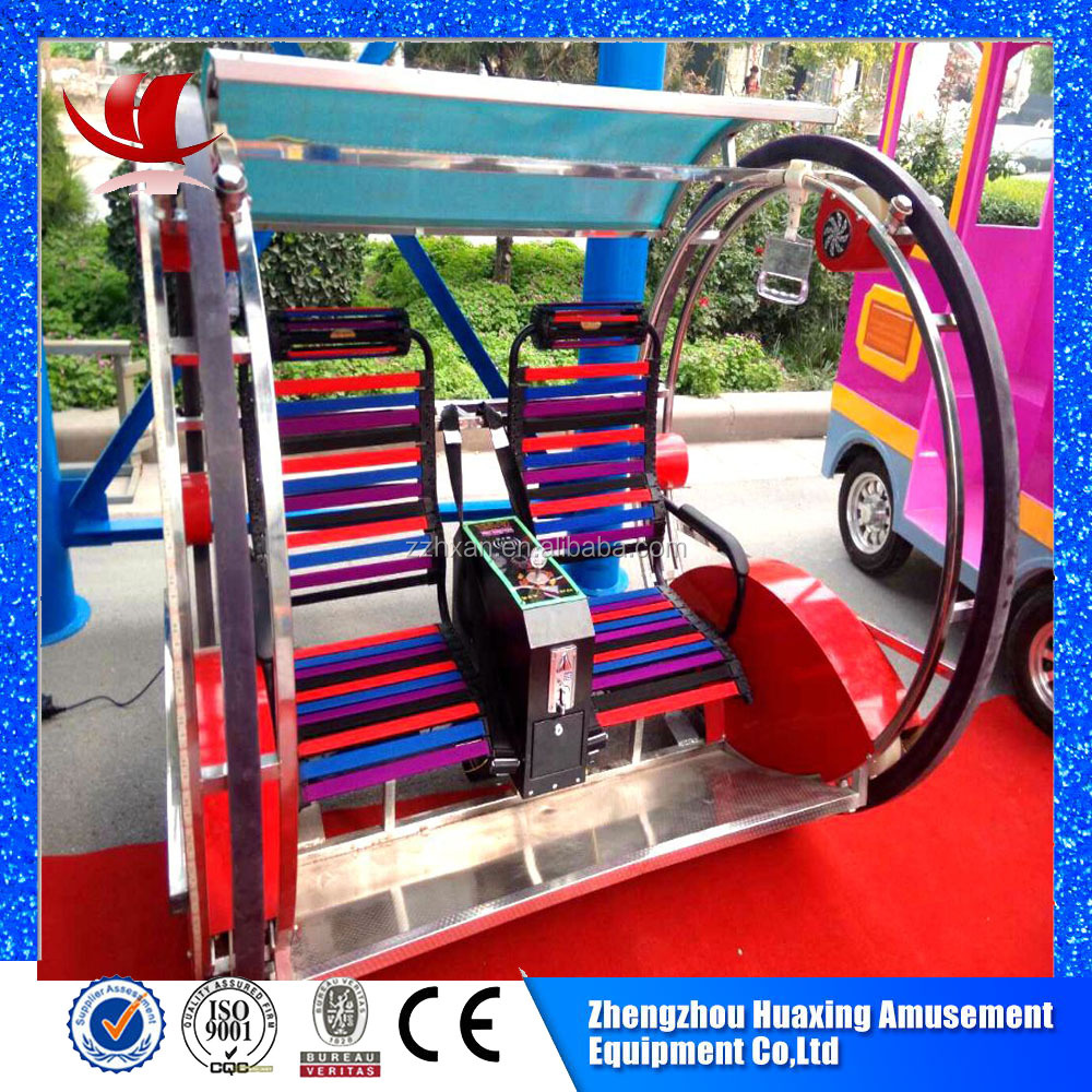 factory direct sales theme park party decoration/ funny amusement park rides happy car