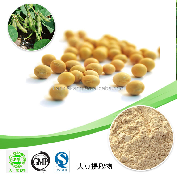 soy germ extract /soy extract powder / soybean extract powder soy isoflavone