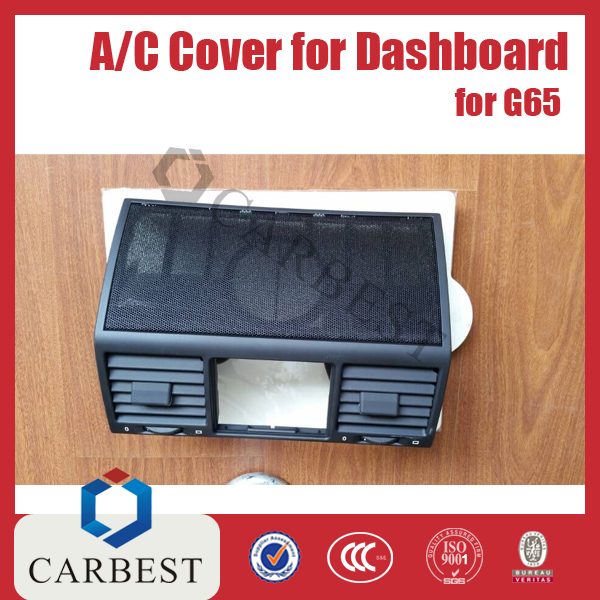 High Quality A/C Cover for Dashboard (Center) for Benz AMG G65/G55