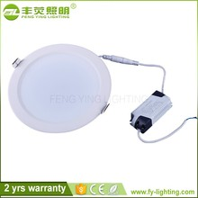 wholesale price downlight fitting,led downlight 10w,led downlight 200mm