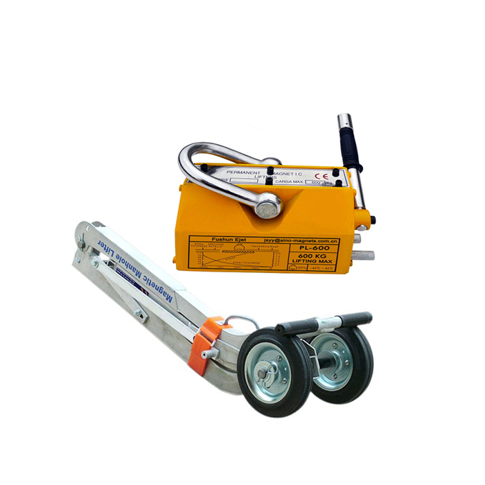 manhole cover lifter,manhole lifter,magnetic manhole cover lifter,manhole cover lifting.jpg
