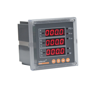 Three phase power meter,panel power analyzer  LED disply  PZ96-E4