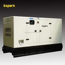 50Hz 400V 3phase Factory OEM Price Chinese Engine Canopy Type 75kw diesel generator