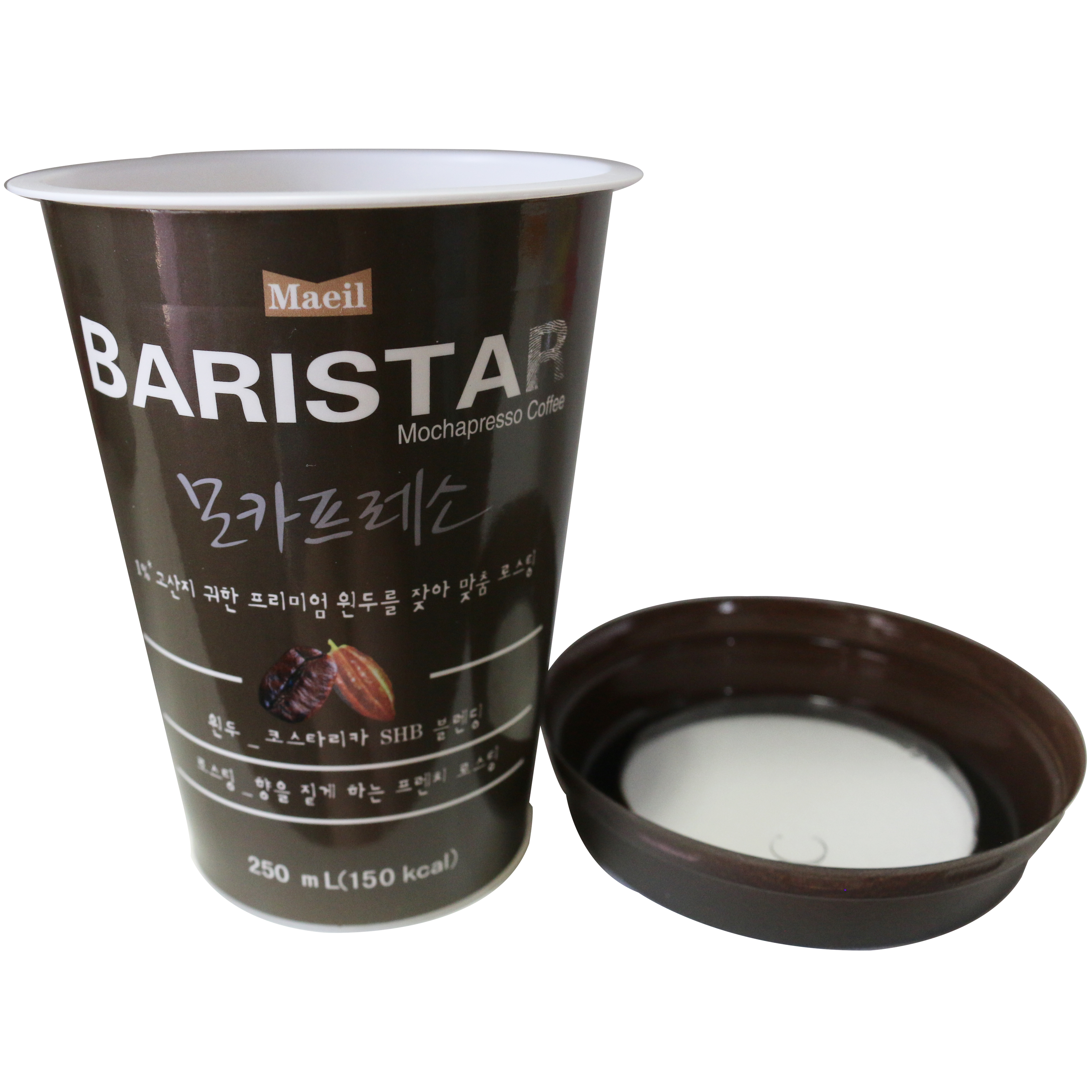 Good quality food used espresso capsule coffee container/k cup filling and sealing container for restaurant advertising use cup
